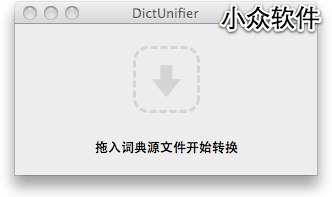 DictUnifier
