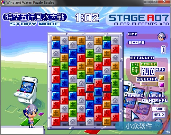 Wind and Water Puzzle Battles - 时空五行风水大战 1