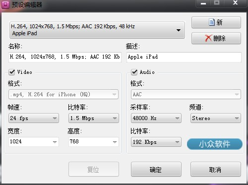 Free Video to iPad Converter|小众软件
