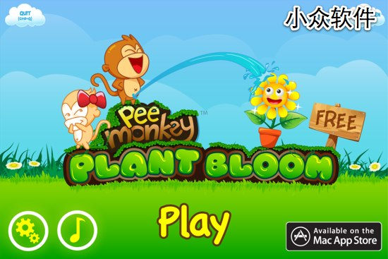 Pee Monkey Plant Bloom - 撒尿的猴子 [Mac] 1