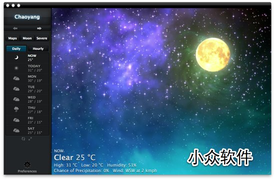 Weather HD - 精美天气 [Mac] 1