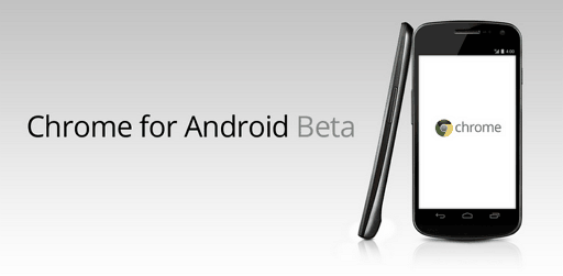 Chrome for Android Beta 初印象 1