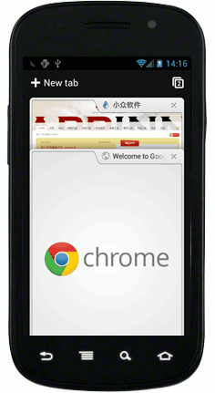 Chrome for Android Beta 初印象 4