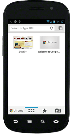Chrome for Android Beta 初印象 5