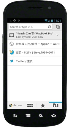Chrome for Android Beta 初印象 7