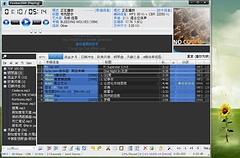 Foobar - Black Ice 1