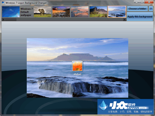 Windows 7 Logon Background Changer - Win7 登录窗口背景修改器 1