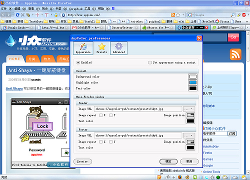 AnyColor - 个性化 Firefox 1