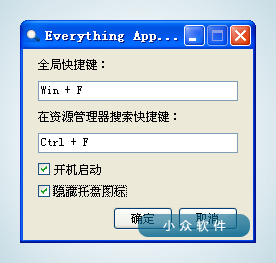 Everything Appinn - Everything 快捷键增强 1