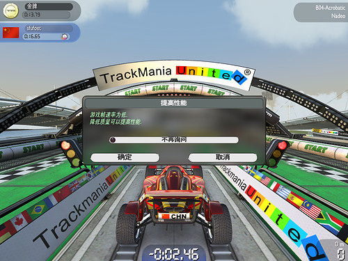 TrackMania Nations Forever - 赛道狂飙:国家永恒[周末游戏] 3