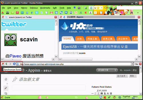 Split Browser - Firefox 分屏浏览扩展 1