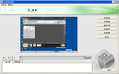 Screen2Exe 更新至 v2.10,更多新特性 3