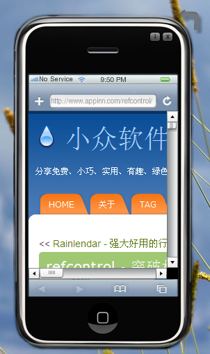 AIR iPhone - 爱疯(iPhone)模拟器 1
